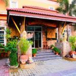 Siam House Interplace, Lop Buri