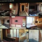 Apartament Druzhba,  Sliven