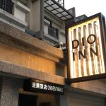 Kenting Dio Inn, Hengchun Old Town