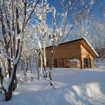 Soga Forest Cottages, Niseko
