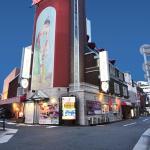 Hotel Roselips Tsuruhashi (Adult Only), Osaka