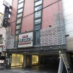 Hotel Africa Sakuragawa (Adult Only), Osaka