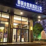 Shanghai Taili Suites Hotel Apartment, Shanghai