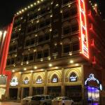 Wajd Rose Suites, Jeddah