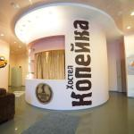 Kopeika Hostel, Yekaterinburg