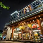 Xiang Yun Sha Garden Hotel Shunde, Shunde