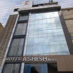 Hotel Ashish Inn,  Bhilai