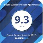 Hayali Suites Hotel,  Erbil