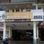 Hotel Theem Plaza,  Nashik