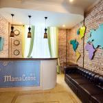 Mama Leone Hotel, Severodvinsk