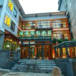 Yuanxi Holiday Hotel Wulingyuan, Zhangjiajie