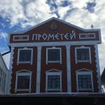 Hotel Prometey, Essentuki
