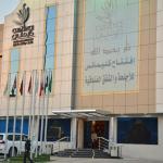 Clemence Suites, Riyadh