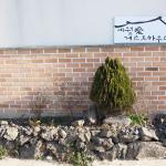 Aewolae Guest House, Jeju