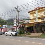 Pachumas Hotel, Karon Beach