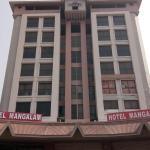 Hotel Mangalam,  Ahmedabad