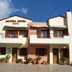 Hotel Aristea,  Anogia