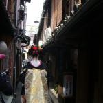 Tanaka-ya,  Kyoto