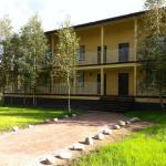 Guest house Berezki,  Pribylovo