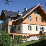 Photos de l'hôtel: Landhaus Roidergütl, Sankt Wolfgang im Salzkammergut