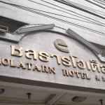 Chonlatarn Hotel, Hat Yai