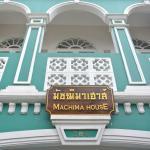 Machima House, Phuket Town