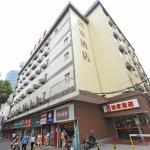 Home Inn Changsha North Shaoshan Road Chengnan Road, Changsha