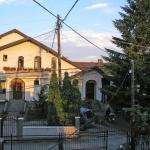 Ivan Apartment Skopje, Skopje