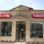 Elma Hostel,  Kutaisi
