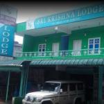 Sri Krishna Lodge,  Maraiyūr