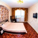 Romanova 60 Apartment, Novosibirsk