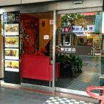 Hwa Hong Hotel, Kaohsiung