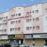 Al Methalia Furnished Apartment 3, Taif