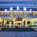 CATIC Hotel Zhuhai,  Zhuhai