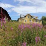 Ekorregården,  Linsell