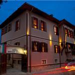 Belle Ville Hotel,  Plovdiv