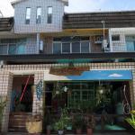 Dulan Groundnut Backpacker Hostel, Donghe