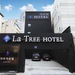 Dongdaemun La Tree Hotel, Seoul
