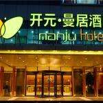 New Century Manju Hotel Wuxi,  Wuxi