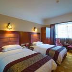 Hualian Hotel, Guiyang