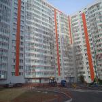 Apartment at Dmitriya Martynova 9, Krasnoyarsk