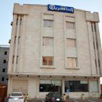 Al Nasria 6 Aparthotels,  Jazan