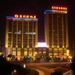 Hainan Wanlilong Business Hotel, Haikou