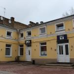 Sleep in BnB,  Vilnius