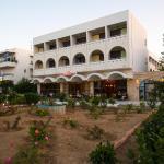 International Hotel, Kos Town