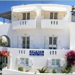 Loukia Apartments & Studios, Náousa
