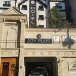 Joy Plus Hotel, Suwon