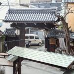 Hisui An, Kyoto