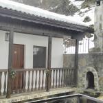 Guest House Gabrovshtitsa,  Chiflik