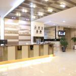 New Daegu Hotel, Daegu
